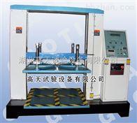 GT-KY高天纸箱抗压试验机
