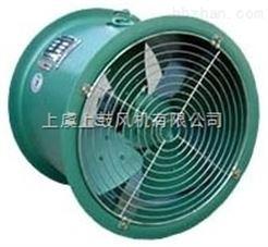 BDZ-I-5-0.75超低噪声玻璃钢防爆轴流风机