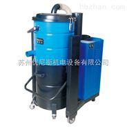 太仓工业吸尘器