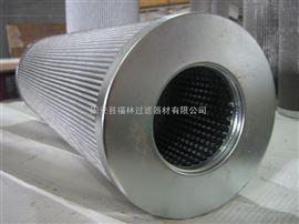 ZA2LS400W-BZ1(杰美特)汽轮机滤芯