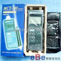 上海生產MCT-100精密數字測溫儀 K型溫度計