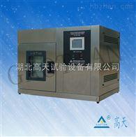 GT-THZ-64桌上型恒温恒湿试验箱  湖北高天供应