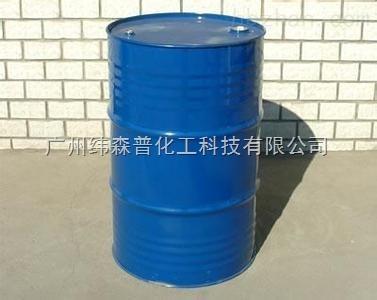 全新200l铁桶 _供应信息