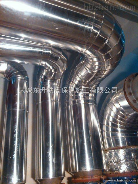 哈尔滨铝皮管道保温施工队