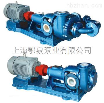 HFM系列无泄漏耐腐耐磨泵