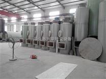 1吨锅炉除尘器
