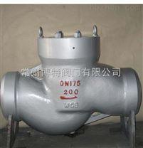 電站焊接止回閥H61Y-P54 100V 140V 170V