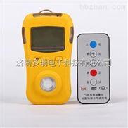 枣庄峄城区便携式天然气报警器