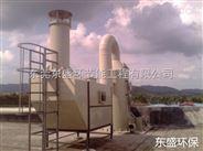 惠州惠阳环保公司活性炭吸附塔治理废气zui高效