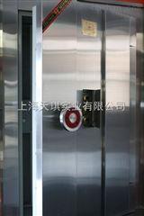 乐虎官网上海供应商