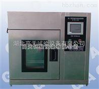 GT-THZ-80Z台式恒温恒湿试验箱