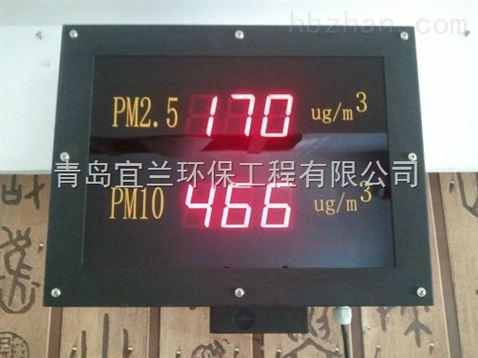 pm2.5粉尘浓度传感器