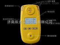 南昌便攜式硫化氫氣體濃度檢測儀