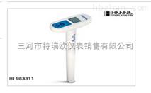 HI983311笔式电导率测定仪