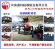 吉林油漆桶粉碎机厂家-(价格)