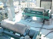 春腾化工污泥处理设备