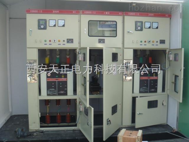 10kv自动切换双电源高压开关柜xgn66