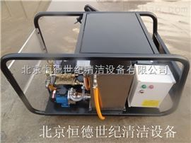 HD50/22冷水高压水清洗机