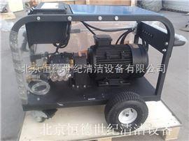HD20/15冷水高压清洗机