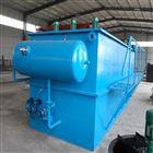 CTQF春腾CTQF系列养殖污水处理设备
