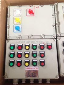 防爆液位控制箱,BXK防爆液位高低控制柜