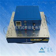GT-F电磁式垂直振动试验台   湖北厂家直销
