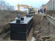 生活污水处理设备一体机