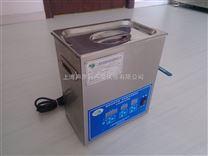 4L數控加熱型超聲波清洗機SCQ-2211B實驗室用小型超聲波清洗器