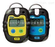 便攜式廠家直銷德爾格pac5500單一氧氣檢測儀