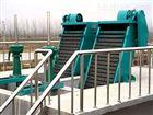 污水处理设备(格栅机)