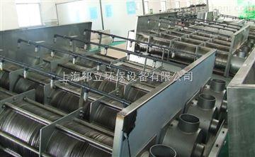 QLDN食品水處理設備疊螺式濃縮機