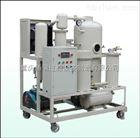 TR/通瑞厂家直销现货ZJD-10精密高效液压油过滤机