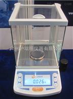 上海佑科JA1203N電子天平、民橋、青海,越平JA1203B特價