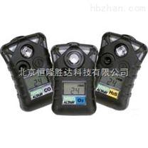 MSA梅思安8241008氨氣檢測儀NH3檢測儀