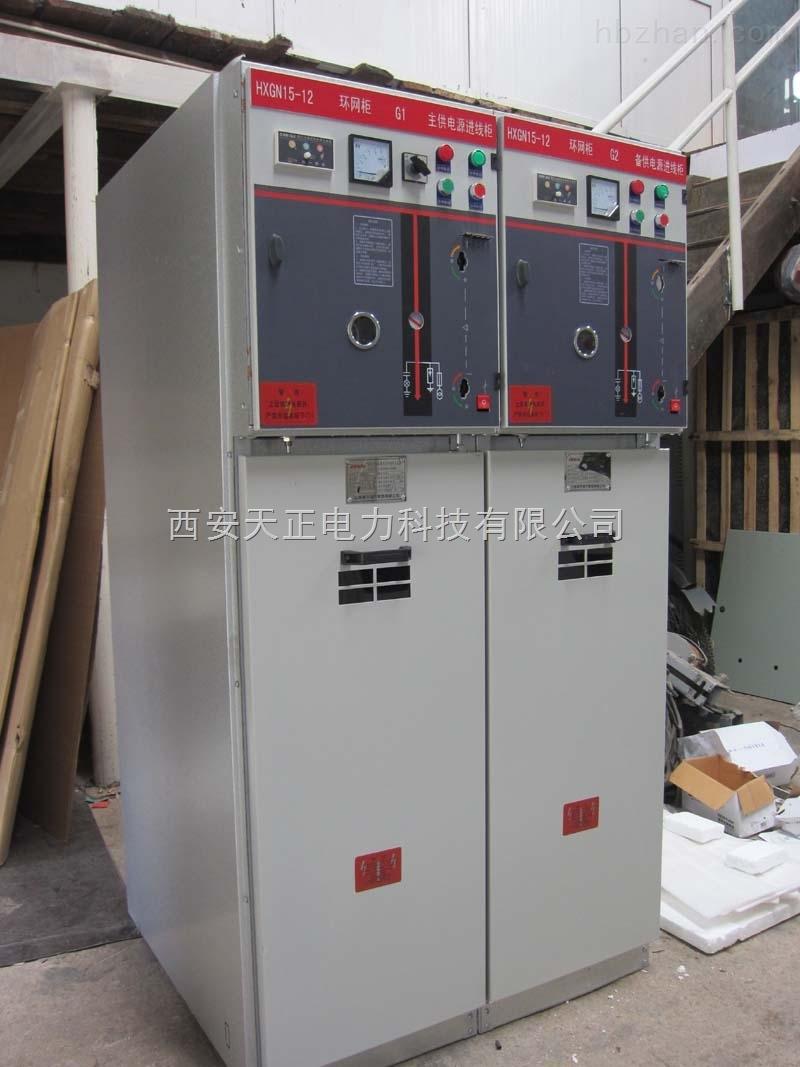 电气设备/工业电器 输配电设备 开关柜 西安天正电力科技有限公司 高