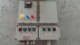 防爆电源控制箱