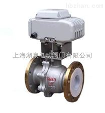 MQB941F-40C DN25煤礦用隔爆型電動球閥127V電壓