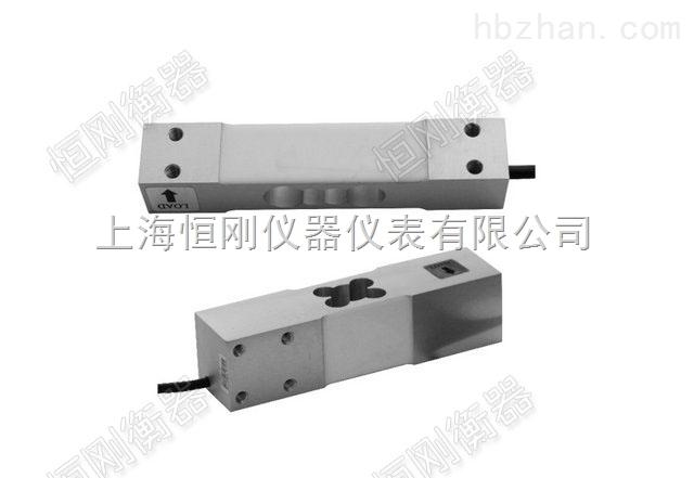 安徽100kg台秤称重传感器
