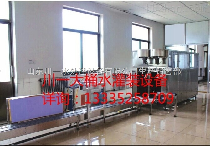 云南贵阳桶装水设备厂家桶装水设备全套生产线报价