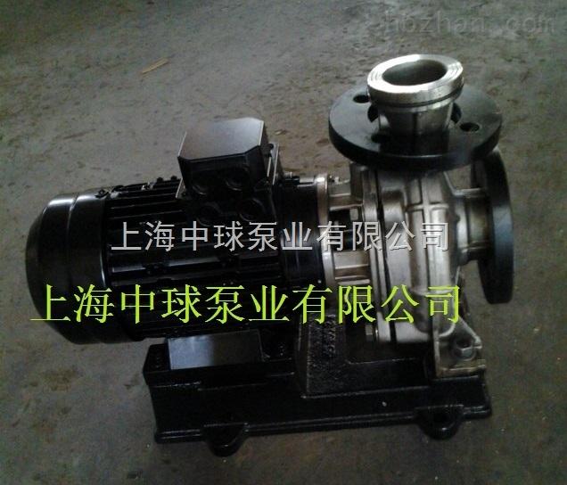 ISWH80-160A不锈钢卧式离心泵