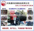 天津zui便宜小型易拉罐粉碎機廠家