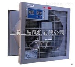 ZTF轴流风机变电站温控轴流风机