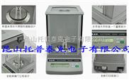淄博200g/1mg纺织厂克重电子天平,石家庄500克实验室专用天平