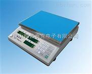 合肥1.5kg工业精密电子称,厦门3公斤精度0.1克计数电子桌秤