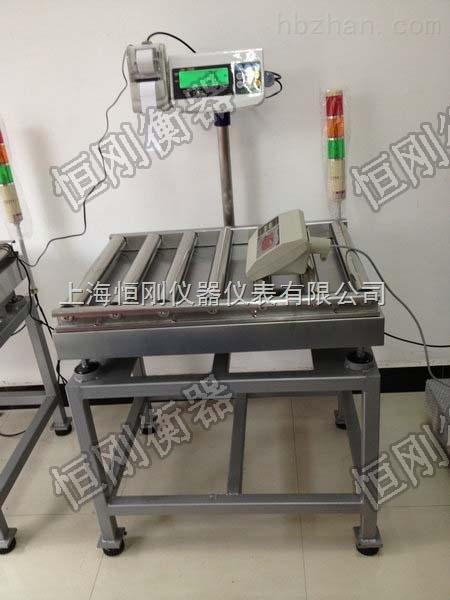 60公斤滚筒电子秤优质代理