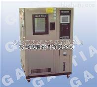 GT-TH-S-80湖北高天恒温恒湿试验箱