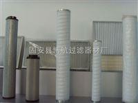 HC8314FKS26Z液压pall液压滤芯厂家