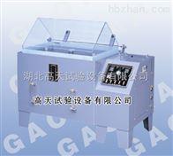 GT-Y武汉生产新型90L盐雾试验箱