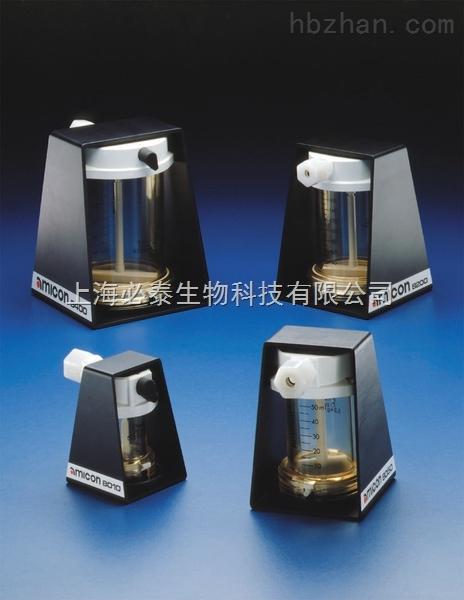 Millipore搅拌式超滤装置