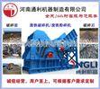 廣東鐵皮粉碎機產量-圖片
